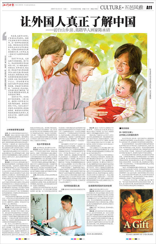 Chinese daily newspaper Interview
